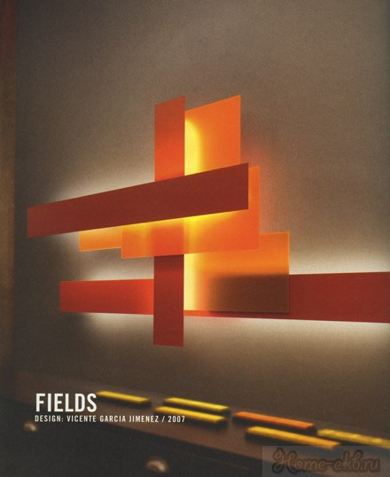 Светильник «Fields»