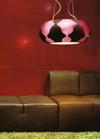 Flan - подвесная лампа
