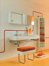 Мебель для ванной комнаты «VITRA Soft Cube»